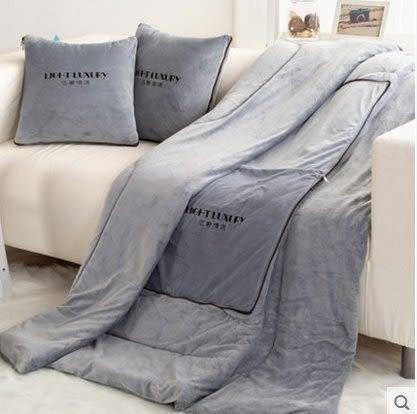 午休空調被 多功能抱被 兩用珊瑚絨毯子 靠墊靠枕頭 沙發被【潮咖範兒】