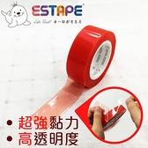 【奇奇文具】王佳ESTAPE DM789 紅魔鬼 12mmx5M 透明 超黏雙面膠帶