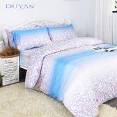 《DUYAN竹漾》天絲雙人加大床包被套四件組- 櫻吹雪