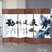 簡約折疊行動屏風布藝現代中式玄關茶館臥室客廳辦公隔斷 道禾生活館YYS
