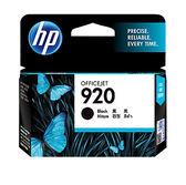 CD971AA HP 920 黑色墨水匣 適用 OJ Pro 6000/6500w/6500A/6500A Plus , OJ 7000/7500A