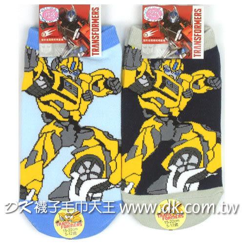 變形金剛 大黃蜂 TF-S101 直板襪 ~DK襪子毛巾大王