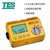 泰仕TES 數位式自動換檔絕緣測試器 TES-1601