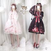 日系軟妹可愛少女漫展日常可穿和風中華風金魚姬假兩件套連身裙洋裝  嬌糖小屋