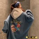假兩件衛衣 假兩件日系古著小熊衛衣女寬鬆韓版慵懶風加絨加厚鹽系上衣 榮耀新裝