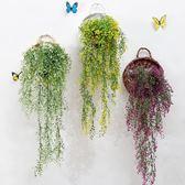 立體仿真植物假花柳編吊蘭籃墻面壁飾墻上裝飾品背景墻裝飾掛件夢想巴士