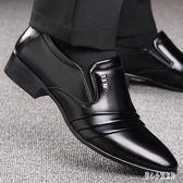 大尺碼英倫皮鞋男 韓版男士正裝黑色尖頭英倫布洛克宴會商務 nm14898【甜心小妮童裝】