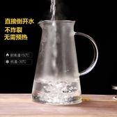 家用耐熱高溫防爆加厚玻璃冷水壺大容量晾白開水扎壺涼水壺水杯2L  無糖工作室
