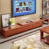 電視櫃現代簡約小戶型客廳伸縮電視櫃組合經濟型地櫃xw 全館85折