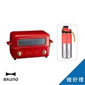 【贈K2保溫瓶】BRUNO BOE033 上掀式水蒸氣循環燒烤箱 電烤盤 烤箱 烤盤 紅 原廠公司貨