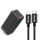 送PD線+Baseus GaN迷你氮化鎵65W快充 2C1A筆電 平板手機共用快充(台灣版)-黑色
