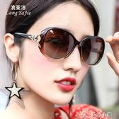 太陽鏡女士新款韓版潮防紫外線圓臉女式墨鏡眼睛偏光眼鏡 多色小屋