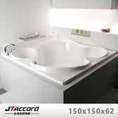 【台灣吉田】T401-150 壓克力浴缸(空缸)150x150x62cm