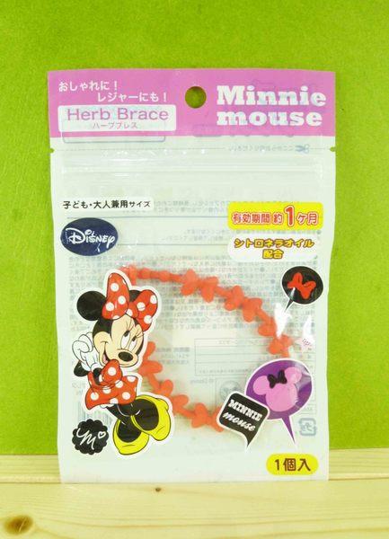 【震撼精品百貨】Micky Mouse 米奇/米妮 ~防蚊手環-粉米妮