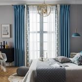 雪尼爾輕奢窗簾遮光北歐美式風格客廳臥室全屋拼接窗簾布成品