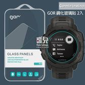 【飛兒】GOR 鋼化玻璃貼 2入 Garmin instinct 保護貼 鋼化玻璃膜 保護貼 螢幕貼 215