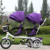 雙胞胎兒童三輪車雙人嬰兒手推車寶寶腳踏車旋轉椅1-7歲小孩童車 小艾時尚igo