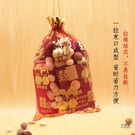 喜糖袋 中式喜糖袋紗袋結婚慶用品裝糖果的喜字袋子回禮袋喜糖盒手提糖袋