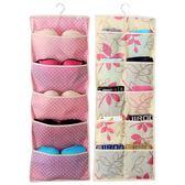 春季上新 門后多口袋收納袋掛袋墻掛式襪子萌萌客廳工具可愛懸掛式置物袋遙