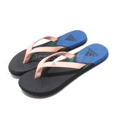 adidas 拖鞋 Eezay Flip-Flops 黑 藍 粉紅 夾腳拖 女鞋 【PUMP306】 F35030