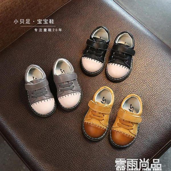 真皮寶寶學步鞋0-1-2歲韓版男童嬰兒皮鞋英倫風軟底休閒兒童單鞋 一件免運