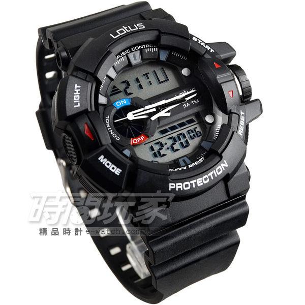 Lotus 時尚錶 曠野潮流時尚雙顯腕錶 男錶 橡膠錶帶 LS-1069-01黑色