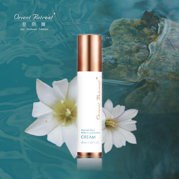 【Orient Retreat登琪爾】沼澤水漾滋養霜 Austrian Moor Cream(50ml/瓶)