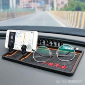 車用防滑墊車載擺件置物墊帶手機導航支架中控臺飾品墊子汽車用品  琉璃美衣