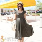 BabyShare時尚孕婦裝【J15106】莫代爾極短袖素色中長裙 寬鬆顯瘦孕婦裝 連身中長裙 加大碼