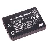 Kamera Kodak KLIC-5001 高品質鋰電池 P712 P850 P880 Z730 Z750 Z760 DX6490 DX7440 DX7590 DX7630 保固1年 KLIC5001