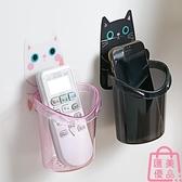 浴室壁掛牙膏牙具收納桶衛生間洗漱用品置物架免打孔【匯美優品】