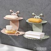 浴室免打孔雙層吸盤肥皂盒創意壁掛肥皂架瀝水香皂盒衛生間置物架   草莓妞妞