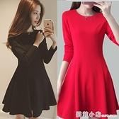 秋季小個子外出流行女神范小黑裙洋氣修身高腰長袖小眾打底洋裝 蘇菲小店