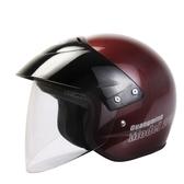 電動車男女頭盔秋冬天保暖頭盔四季通用頭盔半覆式防曬帽