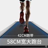 兼有平板迷妳跑步機家用款小型健走機抖音超靜音健身igo 韓風物語
