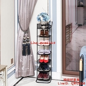 簡易家用鞋架子省空間門口簡約現代組裝鐵藝多層防塵小鞋柜【時尚好家風】