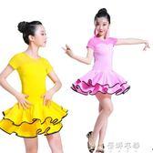 新款兒童拉丁舞服裝演出服夏季短袖練功服考級女孩女童拉丁舞裙  蓓娜衣都