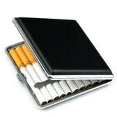 雙槍煙盒 20支裝男士個性創意煙盒300B 自動香菸
