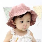 婴儿帽 嬰兒太陽帽純棉春秋款男女寶寶遮陽帽大檐漁夫帽純色 ins 簡而美