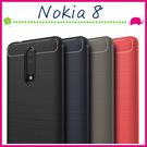 Nokia8 5.3吋 拉絲紋背蓋 矽膠手機殼 防指紋保護套 全包邊手機套 保護殼 軟硬組合後殼 愛樂芬Go