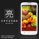 ◆亮面螢幕保護貼 亞太 A+ World G3 Coolpad 5879T/7295T 保護貼 軟性 高清 亮貼 亮面貼 保護膜 手機膜