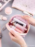 隨身化妝包網紅小號收納包便攜旅行簡約可愛少女口紅化妝袋韓國版 NMS漾美眉韓衣