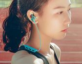 Bonks S7無線藍芽耳機運動跑步雙耳入耳式耳塞頭戴迷你掛耳機手機掛脖式 全館滿千折百
