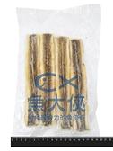 1E1B【魚大俠】FH115大規格穴子片/星鰻魚(8尾入/250g/包)