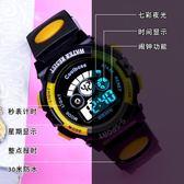 兒童手錶男孩男童電子手錶中小學生女孩夜光防水可愛小孩女童手錶免運直出 交換禮物