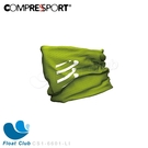 【Compressport瑞士】保暖百變領巾 萊姆黃 CS1-6601-LI 原價1200元