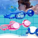 兒童泳鏡 兒童蛙鏡 成人 無度數防霧高清 大人泳鏡 蛙鏡 游泳 泳具 小孩蛙鏡 小孩 孩童