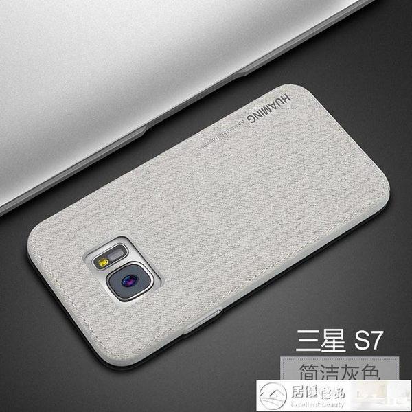 三星手機殼 三星s7edge手機殼note8保男款蓋樂世s7個性創意布Samsung硅膠軟殼全包防摔 居優佳品