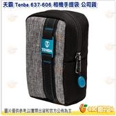 天霸 Tenba Skyline 4 Pouch 637-606 相機手提袋 公司貨 灰色 鏡頭袋 相機袋 小袋