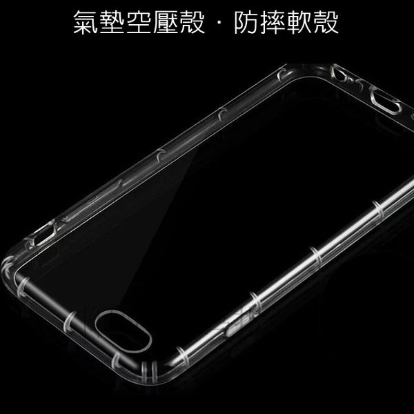 Apple iPhone7 Plus/ iPhone8 Plus(5.5吋)氣墊空壓殼◆送玻璃保貼